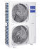 Smart Power Outdoor 1Phase, 12.5 kW gallery image 1.0
