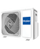 Dawn Air Conditioner, 5.3 kW gallery image 6.0